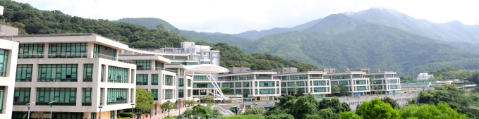 The Education University of Hong Kong