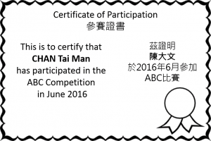 examples on certificate